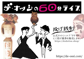 60_03_20201221124801