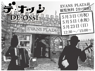 Evans20215_03