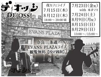 Evans78