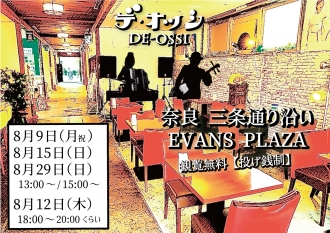 Evans8