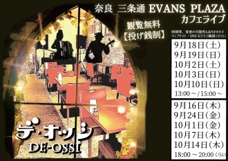 Evans910